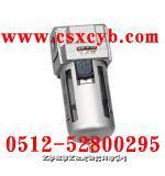 AF系列油水分离器 规格型号齐全