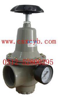 QTY系列大口径空气减压阀  规格型号齐全