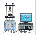 插拔力试验机、插拔试验机、插拔力、伺服插拔力试验机、全动自插拔力试验机、电脑伺服插拔力试验机、试验机 YR-600