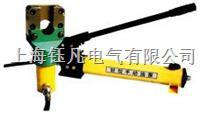 分离式钢丝绳切断器 YFJQ