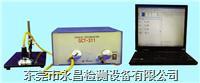 最新電解式膜厚計 GCT-311