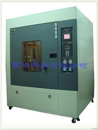 IP防護等級(防水試驗機) CH-2010-B(IPX3+IPX4)