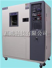 臭氧老化試驗機 CH-TOZ-A