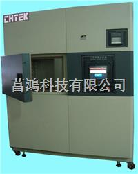 冷熱沖擊試驗機 CH-TS-601-B