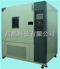 可程式恒溫恒濕試驗機 CH-TH-4(A~E)