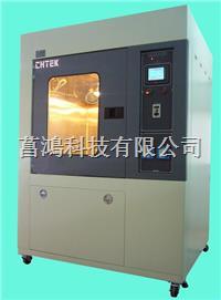耐水試驗機(防水試驗機) CH-2010-A