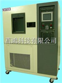 可程式恒溫恒濕試驗機 CH-TH-2A