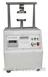 东莞环压强度试验机 GX-6030
