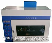 灼热丝试验机|灼热丝测试仪