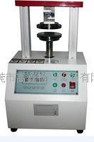 东莞环压强度试验机 GX-6030 -A