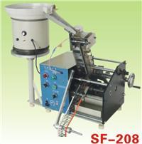 电阻成型机/弯脚机/整脚机/整形机 SF-208