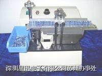 电容剪脚机 SF-500