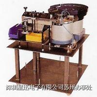 全自动散装电容剪脚机/LED剪脚机  SF-506