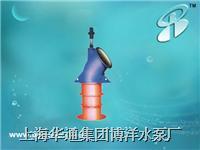 防爆潜水泵系列 ZLB系列轴流泵