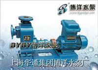 自吸油泵/离心油泵/自吸离心泵/上海华通集团博洋水泵厂 CYZ-A型自吸式油泵