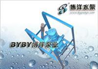 手摇计量加油泵/手摇加油泵/计量加油泵/上海华通集团博洋水泵厂 ZH-100A
