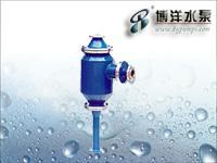 不锈钢水力喷射器/水力喷射器/蒸汽水力喷射器/喷射器/上海华通集团博洋水泵 不锈钢水力喷射器