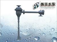 ZS型蒸汽水力喷射器/W型水力喷射器/不锈钢水力喷射器/喷射器/上海华通集团博洋水泵 ZS型蒸汽水力喷射器