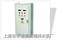 LK型水泵专用控制柜 LK型