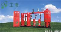 消防气压给水设备 XQB