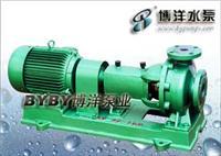 IHF型氟塑料化工泵/氟塑料泵/自吸氟塑料泵/上海华通集团溥洋水泵 IHF型氟塑料化工泵