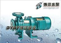 氟塑料磁力泵/自吸氟塑料磁力泵/磁力泵/上海华通集团溥洋水泵 CQB-F型氟塑料磁力驱动泵