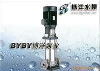 不锈钢多级离心泵/多级离心泵/不锈钢离心泵/上海水泵厂021-63540895 QDL2-20