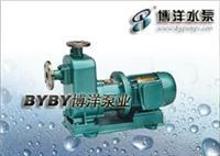 自吸式磁力驱动泵/磁力驱动泵/磁力泵/上海水泵厂021-63540895 ZCQ