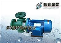 西部经济发展化工泵/021-63540895 化工泵