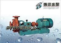 中共四川省委化工泵/021-63540895 化工泵