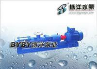 四川省教育厅螺杆泵/021-63540895 螺杆泵