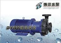 中国移动磁力泵/021-63540895 磁力泵