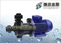 创业商机在线搜狐磁力泵/021-63540895 磁力泵