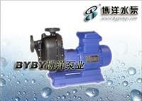 中华网磁力泵/021-63540895 磁力泵