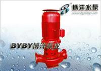 CCTV.com消防泵/021-63540895 消防泵