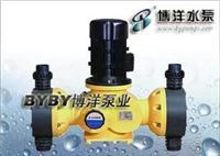 江西省计量泵/021-63540895 计量泵