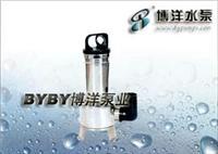 美术论坛潜水泵/021-63540895 潜水泵