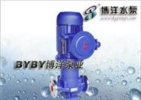 合江管道泵/021-63540895 管道泵