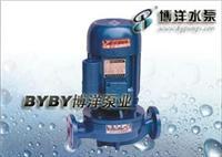 梓潼管道泵/021-63540895 管道泵