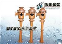 沐川水力喷射器/021-63540895 喷射器