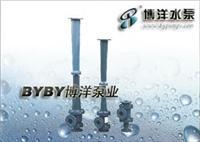 汶川水力喷射器/021-63540895 喷射器