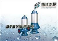 供应YW型液下排污泵(图)/自动搅匀潜水排污泵/上海博洋水泵厂021-63800050 50-12-15-1200-1.5