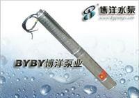 ZX型卧式自吸离心泵/不锈钢深井泵/上海博洋水泵厂021-63800050 250QJ125-64/4