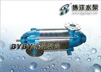ISG型立式单级单吸管道离心泵/DF型不锈钢多级泵/上海博洋水泵厂021-63800050 DF155-67×8