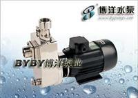不锈钢自吸泵/HQFX直联式不锈钢自吸离心泵/上海博洋水泵厂021-63800050 25HQFX-13