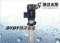 ISW型卧式离心泵/CDLK浸入式多级离心泵/上海博洋水泵厂021-63800050 CDLK8-200/20