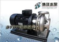 耐高温磁力驱动/ZS型不锈钢卧式单级离心泵/上海博洋水泵厂021-63800050 ZS65-40-200/11.0