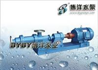 GW型管道排污泵空气呼吸器/I-1B型整体不锈钢浓浆泵/上海水泵厂021-63800050 老型I-1B1寸