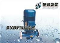 6770$ KCB齿轮油/单级单吸离心泵/上海博洋水泵厂021-63800050 125-200A