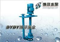 ZCQ型自吸式磁力驱动泵/YW系列液下式无堵塞排污泵/上海博洋水泵厂021-63800050  350-1000-36-160